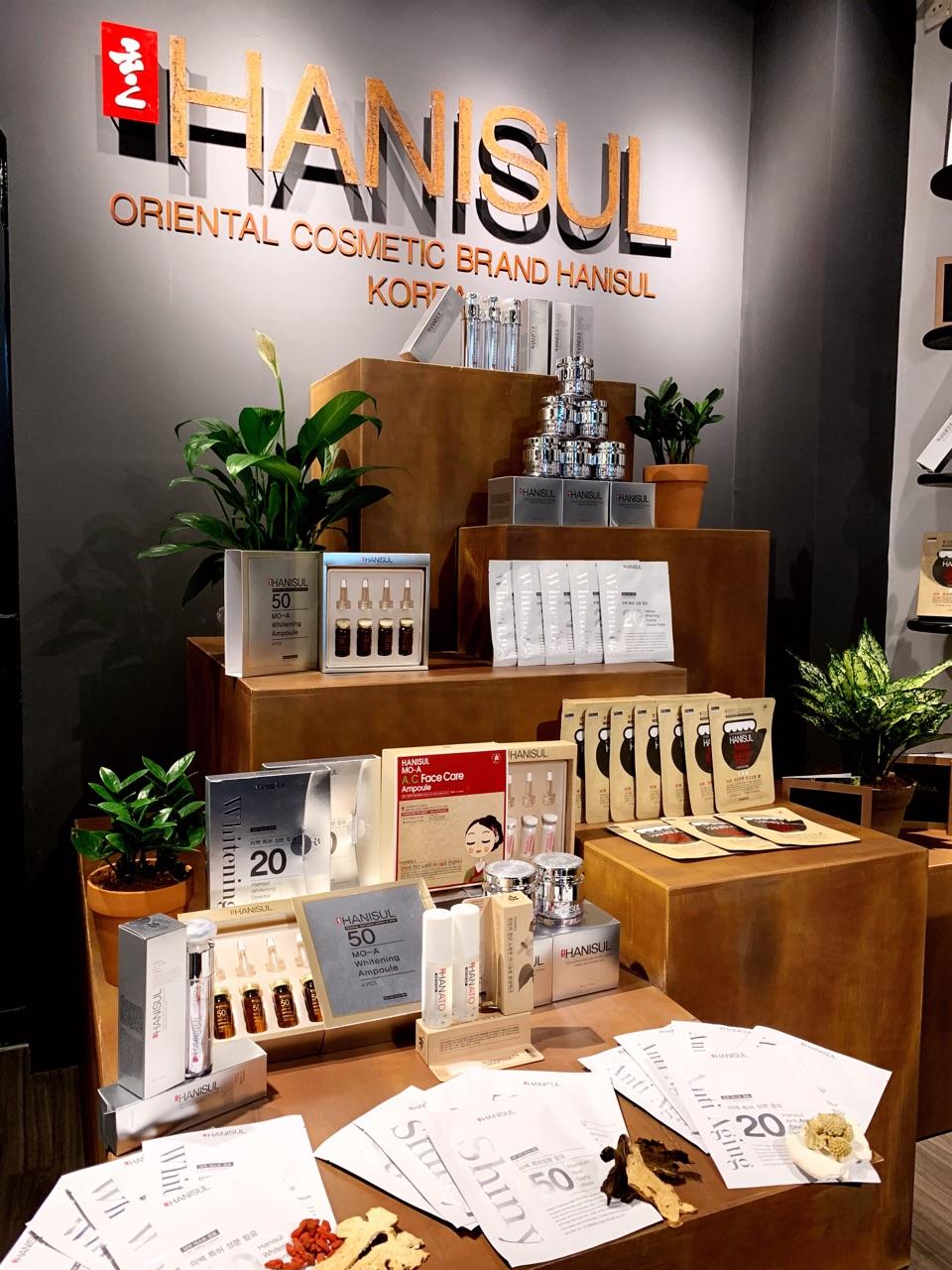 Showroom trưng bày Mặt Nạ Đông Y Dưỡng Trắng - Hanisul Whitening Oriental Infusion Mask tại tphcm