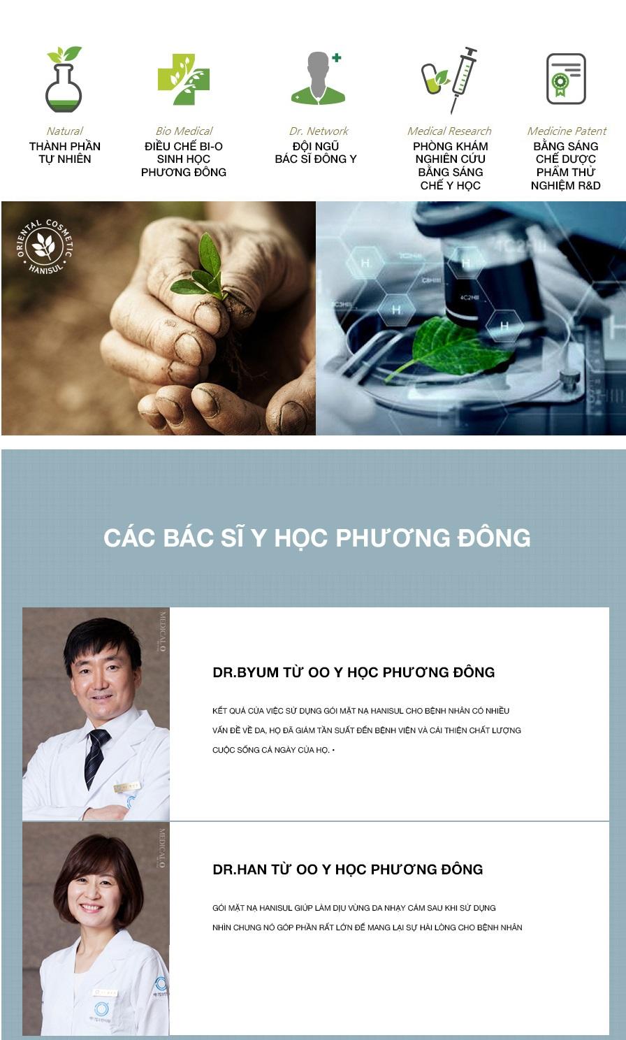 Mặt Nạ Đông Y dưỡng trắng Hanisul Whitening Oriental Infusion Mask chính hãng cao cấp được chứng nhận an toàn và hiệu nghiệm trong quá trình sử dụng, dòng mỹ phẩm chăm sóc da hiệu quả được yêu thích tại Hàn Quốc