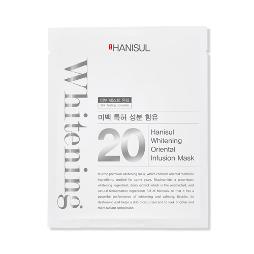 Hanisul_Whitening_Oriental_Infusion_Mask 20